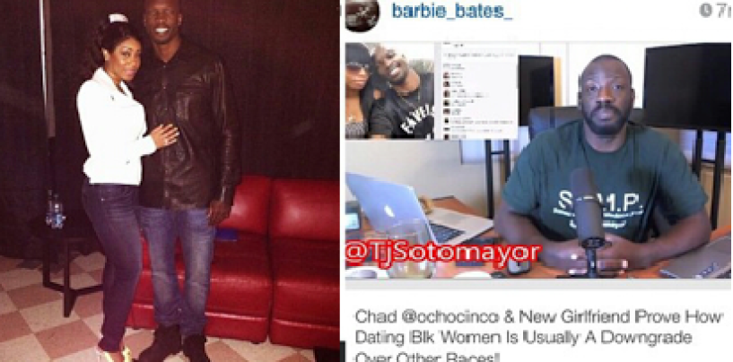 Hilarious Epic Ether Of Chad Johnson's Cumdumpster Girlfriend @Barbie_Bates_ By Tommy Sotomayor! (Video)