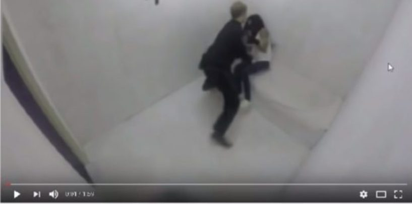 NYPD Officer Caught Raping 15 Year Old Female On Video In A Jail Cell? Come On Man! (Video)