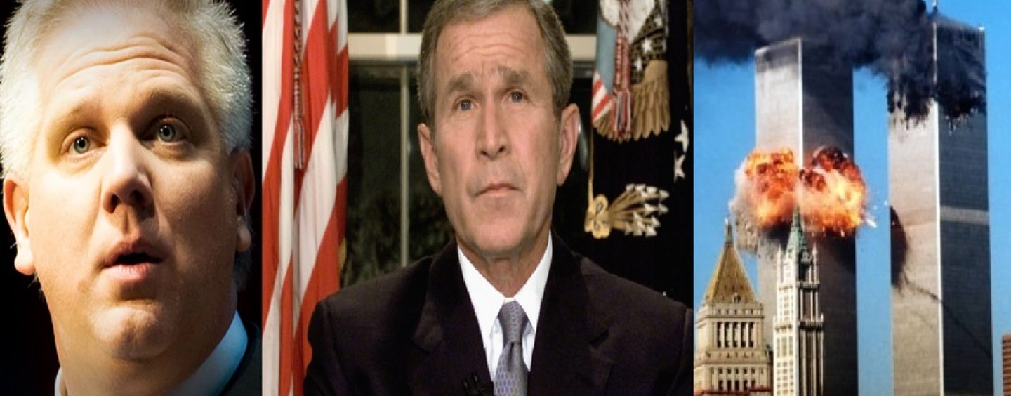 How The Bush Administration Used The Media To Silence Anyone Who Questioned The Official Story Of 9/11 (Live Broadcast)